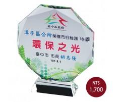 CL-03彩印水晶獎盃