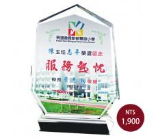 CL-05 彩印水晶獎盃