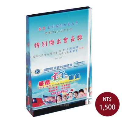 CL-09 彩印水晶獎盃