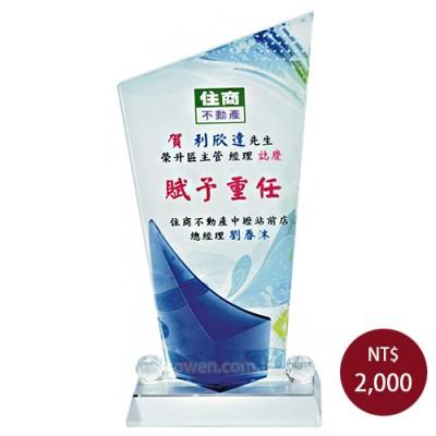 CL-18 彩印水晶獎盃