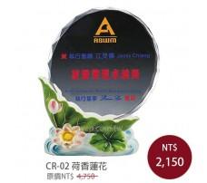 CR-02 彩印水晶獎盃