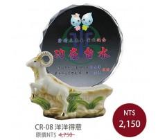 CR-08 彩印水晶獎盃