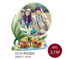 CR-09 彩印水晶獎盃