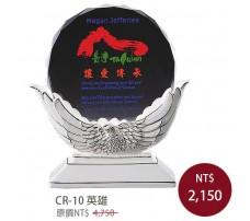 CR-10 彩印水晶獎盃