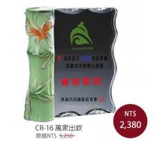 CR-16 彩印水晶獎盃