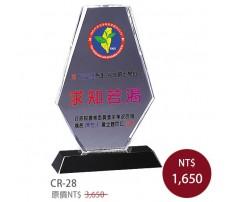 CR-28 彩印水晶獎盃