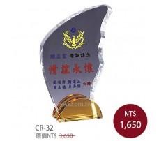 CR-32 彩印水晶獎盃