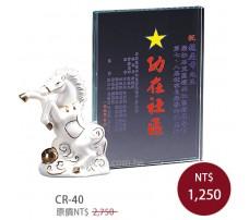 CR-40 彩印水晶獎盃