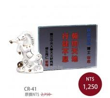 CR-41 彩印水晶獎盃