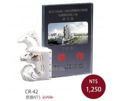 CR-42 彩印水晶獎盃
