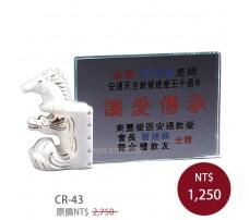 CR-43 彩印水晶獎盃