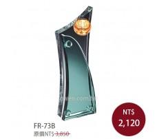 FR-73B水晶琉璃獎牌(藍色系/綠色系)