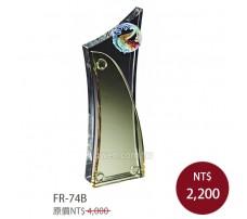 FR-74B水晶琉璃獎牌(金色系)