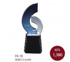 FR-78水晶獎牌 新展現