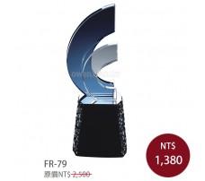 FR-79水晶獎牌 新展現