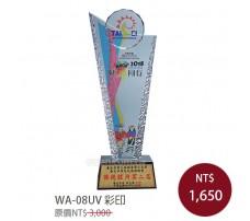 WA-08UV彩印水晶獎牌