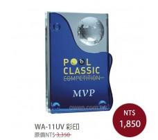 WA-11UV彩印水晶獎牌