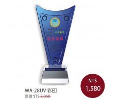 WA-28UV彩印水晶獎牌