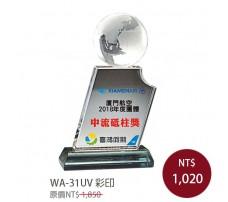 WA-31UV彩印水晶獎牌明星