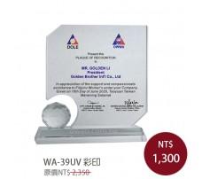 WA-39UV 彩印水晶獎牌(天生贏家)