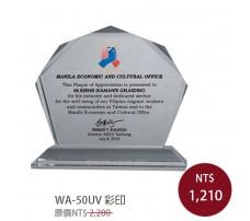 WA-50UV彩印水晶獎牌(皇冠)