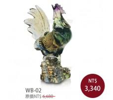 WB-02 大吉大利
