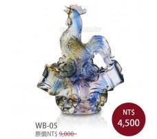 WB-05 富貴如意