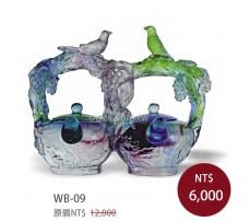 WB-09琉璃禮品 歡喜壺