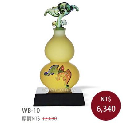 WB-10 五福臨門 新福祿壽