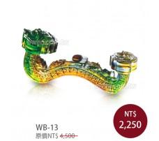 WB-13  龍鳳呈祥如意