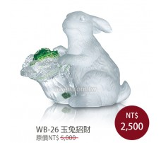 WB-26 玉兔招財
