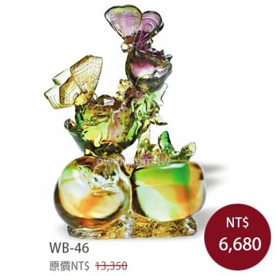WB-46琉璃禮品 福疊好事成雙