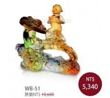 WB-51  琉璃禮品  猴