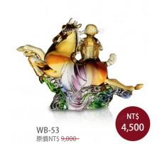 WB-53  琉璃禮品  猴