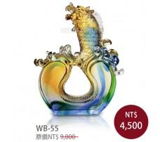 WB-55  琉璃禮品