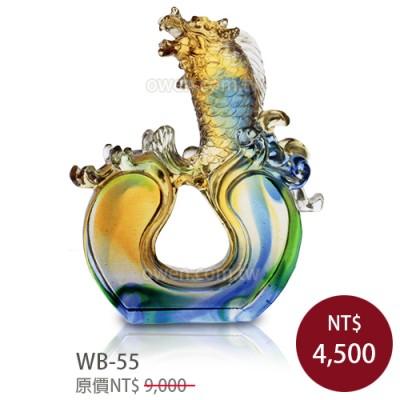 WB-55金玉滿堂 獨佔鰲魚