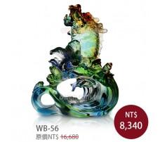 WB-56金玉滿堂 獨佔鰲魚