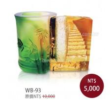 WB-93  琉璃禮品