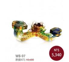 WB-97  如意