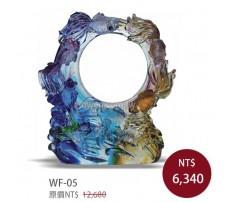 WF-05琉璃禮品 金玉滿堂(小)
