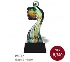 WF-22琉璃禮品NO.1