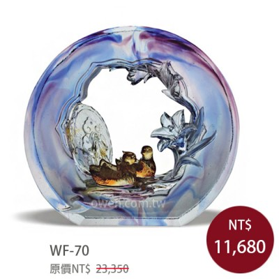 WF-70圓滿吉祥 幸福洋溢