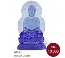 阿彌陀佛(藍)