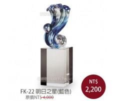 FK-22 直式水晶琉璃