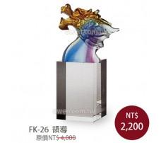 FK-26 直式水晶琉璃