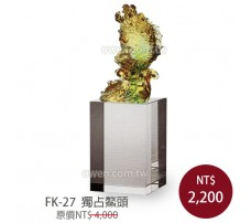 FK-27 直式水晶琉璃