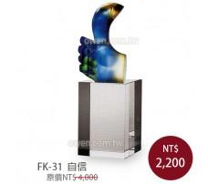FK-31 直式水晶琉璃