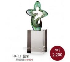 FK-32 直式水晶琉璃