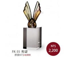 FK-35 直式水晶琉璃