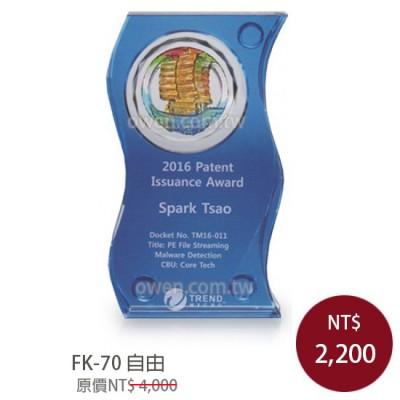 FK-70  琉璃水晶